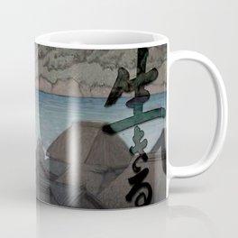 The Kawaguchi Trail Coffee Mug