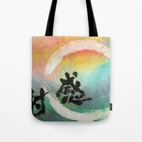thanksgiving Tote Bags featuring Thanksgiving by Wakoshi