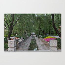 Beijing Greenway Canvas Print