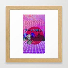 Worst Nites Framed Art Print
