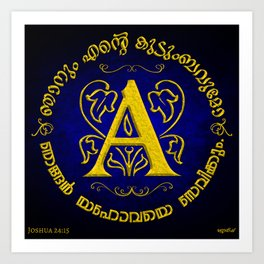 Joshua 24:15 - (Gold on Blue) Monogram A Art Print