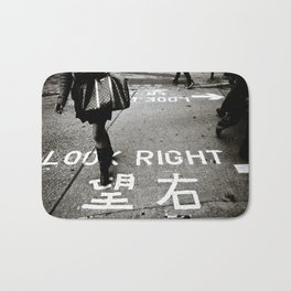 Look Right Bath Mat