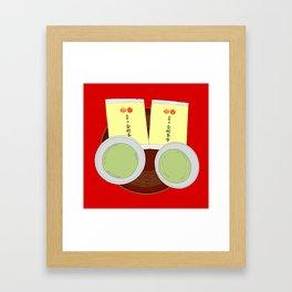 Tea Ceremony in Koyasan, Japan Framed Art Print