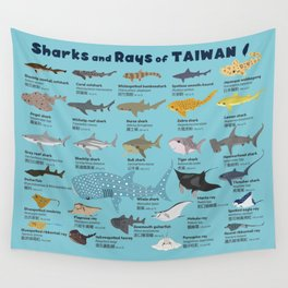 Sharks and Rays of Taiwan Wall Tapestry