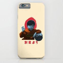 ohayou iPhone Case