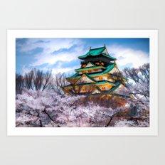 Osaka Castle - Painting Style Art Print