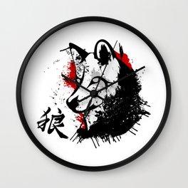 Wolf Okami Wall Clock