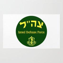 Logo of the Israel Defense Force Rug