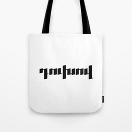 Duxov Armenian revolution #society6 #decor #buyart #artprint Tote Bag