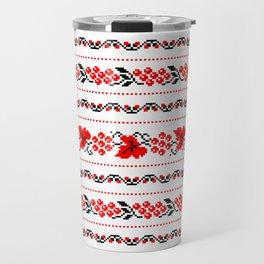 Ethno Ukrainian Pattern - Grape Guelder rose Oak - Symbol Travel Mug