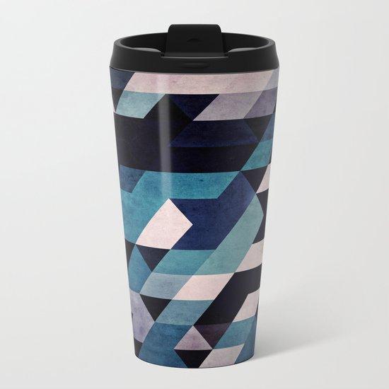 blux redux Metal Travel Mug