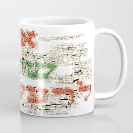 No Rest For The Wicked V Coffee Mug