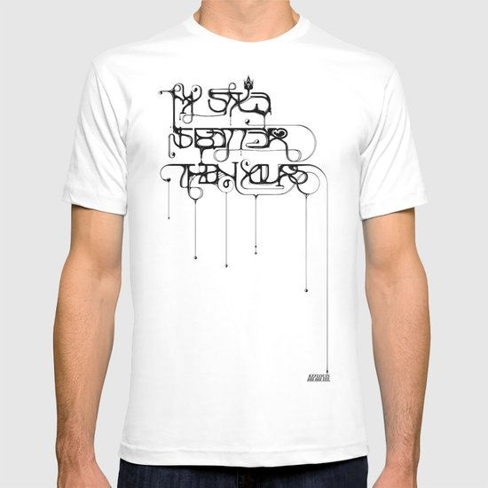 My style is better than yours. T-shirt