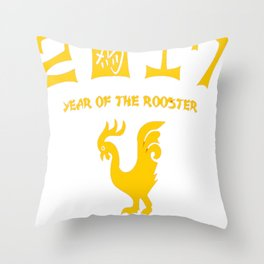 2017 Chinese New Year of the Rooster T-Shirt (1) Throw Pillow
