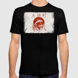 Taiji Murder T-shirt
