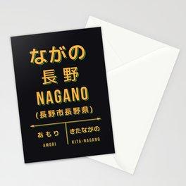 Vintage Japan Train Station Sign - Nagano City Black Stationery Cards