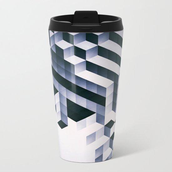 yptycyl ydyfyce Metal Travel Mug