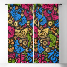 Chinese Lucky Symbols Pattern #2 Blackout Curtain