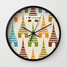 I love Kazan Wall Clock