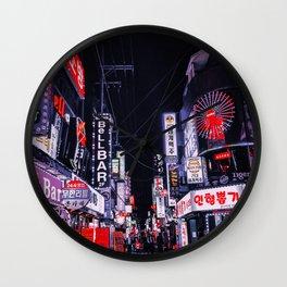 Selective Saturation Nights Wall Clock