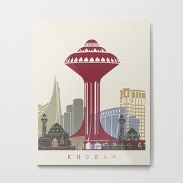 Khobar skyline poster Metal Print