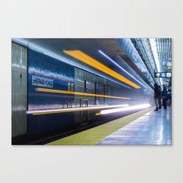 Faster than light Canvas Print