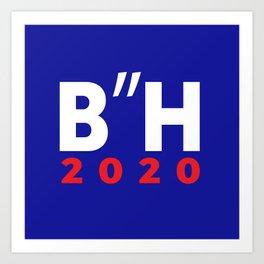"B""H Biden Harris 2020 LOGO JKO Art Print"