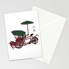 Penang Trishaw Stationery Cards