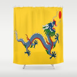 Chinese Dragon - Flag of Qing Dynasty Shower Curtain