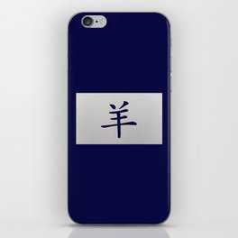 Chinese zodiac sign Goat blue iPhone Skin