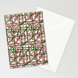 Squiggly Candy Canes for Christmas Stationery Cards