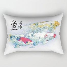 Calligraphy Koi Fish Rectangular Pillow