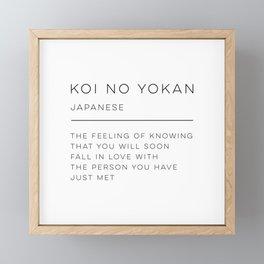 Koi No Yokan Definition Framed Mini Art Print