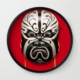 Chinese mask Wall Clock