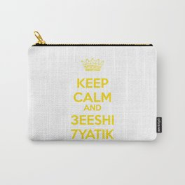 Keep Calm Series Carry-All Pouch