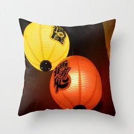 Japanese Lights Throw Pillow