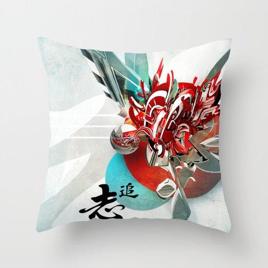 Búsqueda Throw Pillow