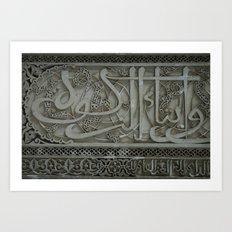 moroccan decor Art Print