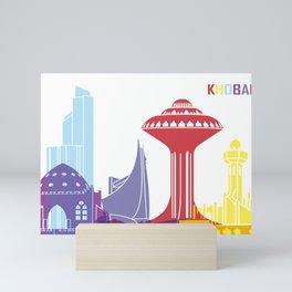 Khobar skyline pop Mini Art Print