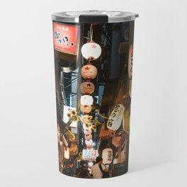 Omoide Yokocho. Travel Mug