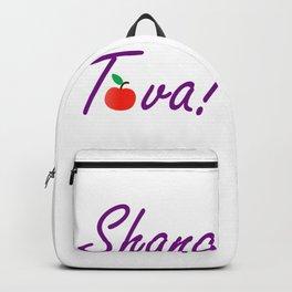 Shana Tova means 'sweet new year'- Rosh Hashanah or Jewish Near year greetings Backpack