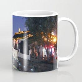 China Suzhou Night Scene Coffee Mug