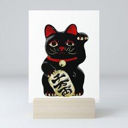 Lucky Black Cat Mini Art Print