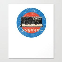 Vintage Japanese Analog Synth Retro Synthesizer Studio Gear design Canvas Print