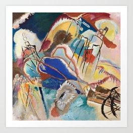 Improvisation No. 30 Cannons, Kandinsky Art Print