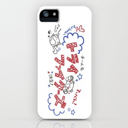 Team Try Fighters iPhone Case
