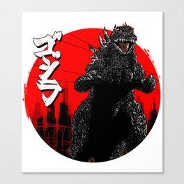 Gojira Kanji Canvas Print