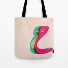 Haa ❤ Tote Bag