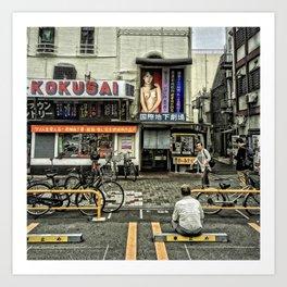 Shinsekai, Osaka, Japan #1 Art Print