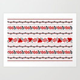 Ethno Ukrainian Pattern - Grape Guelder rose Oak - Symbol Art Print